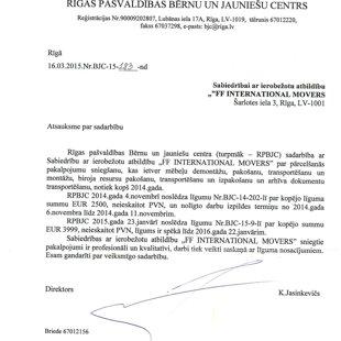 Rīgas pašvaldības bērnu un jauniešu centrs / FF International Movers